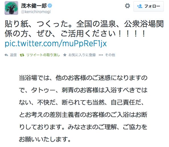 スクリーンショット 2014-06-17 23.12.46